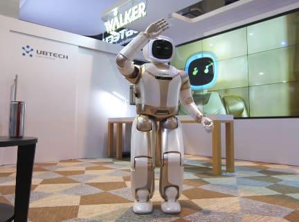 robot mayordomo Walker de Ubtech robot asistente inteligente