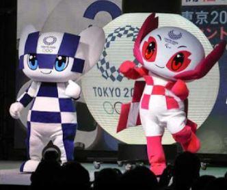 Así son los robots de las Olimpiadas de Japón